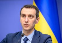 Українцям треба готуватись до масової вакцинації від грипу до другої хвилі коронавірусу, - МОЗ - today.ua