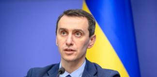 """Українцям треба готуватись до масової вакцинації від грипу до другої хвилі коронавірусу, - МОЗ"""" - today.ua"""