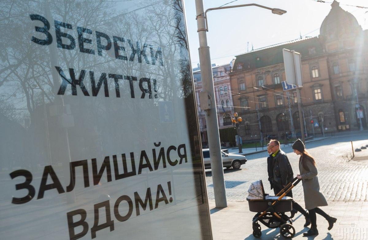 Карантин в Украине начнут ослаблять: какие заведения первыми возобновят работу - today.ua