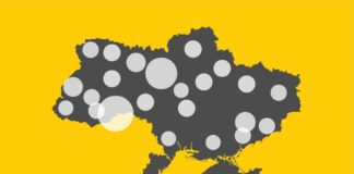 Коронавірус в Україні: МОЗ опублікувало свіжі дані по зараженим та померлим - today.ua