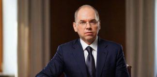 """Пенсионеров изолируют: правительство готовит новые карантинные мероприятия"""" - today.ua"""