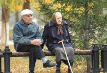"""""""Коронавірусна"""" тисяча: коли пенсіонери отримають обіцяні виплати - today.ua"""