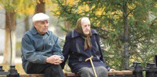 """Нестача внесків у ПФУ: українці можуть залишитись без пенсій"""" - today.ua"""