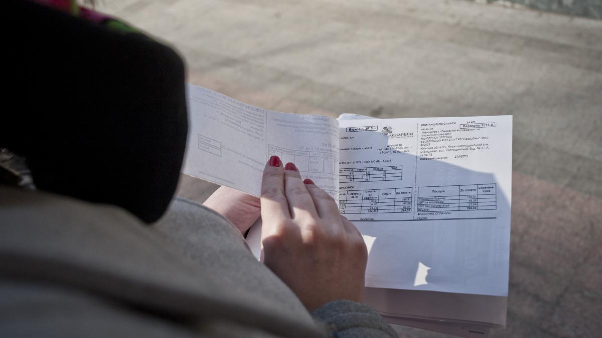 Сплачувати комуналку та переводити гроші на карантині стане складніше: який закон прийняли в Раді - today.ua