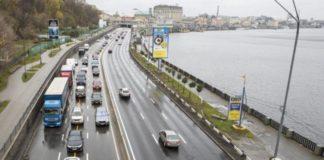 """Водіям можуть запропонувати стежити один за одним"""" - today.ua"""
