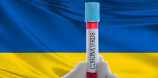 Пік коронавірусу в Україні ще попереду: вчені озвучили нові прогнози щодо епідемії - today.ua
