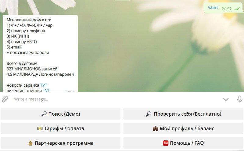 ПриватБанк атаковали мошенники: личные данные украинцев продают за $50