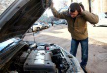 Чому автомобіль смикається при розгоні - найчастіші причини - today.ua