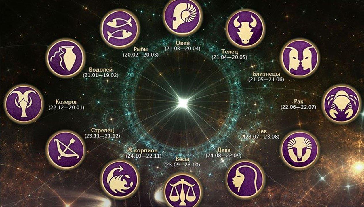 Знаки Зодіаку, яких у травні чекає неймовірне везіння – гороскоп - today.ua