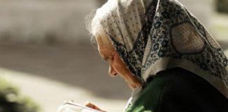 """Українцям підвищать пенсії та субсидії: хто з пенсіонерів отримає надбавки """" - today.ua"""