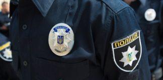 """Куда водителю сообщить о поведении сотрудника полиции, чтобы его наказали? """" - today.ua"""