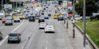 """Карантин: может ли полиция останавливать водителей для проверки документов? """" - today.ua"""