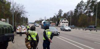 """Українським водіям почали міряти температуру"""" - today.ua"""