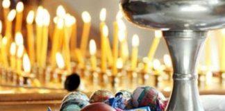 """Світлий четвер 23 квітня: яких традицій дотримуватися на четвертий день після Пасхи """" - today.ua"""