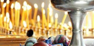 Світлий четвер 23 квітня: яких традицій дотримуватися на четвертий день після Пасхи - today.ua