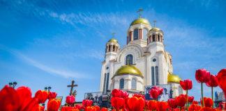 """Світла п'ятниця 24 квітня: що потрібно робити на п'ятий день після Великодня"""" - today.ua"""