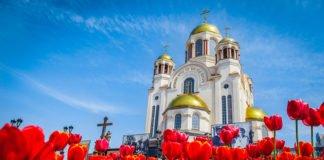 Світла п'ятниця 24 квітня: що потрібно робити на п'ятий день після Великодня - today.ua