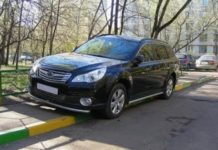 Водіям загрожує штраф за «звичайне» паркування - today.ua