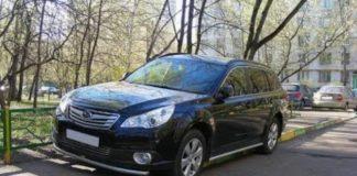 Водителям угрожает штраф за «обычную» парковку - today.ua
