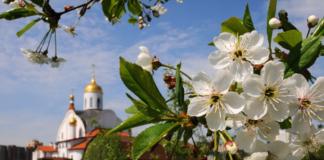 Велика субота: традиції і заборони останнього дня перед Великоднем - today.ua