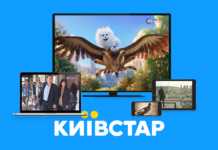 Киевстар рассказал, какие фильмы и сериалы украинцы смотрят на карантине - today.ua