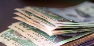 """С 1 июля некоторые украинцы могут рассчитывать на 50% прибавки до зарплаты"""" - today.ua"""