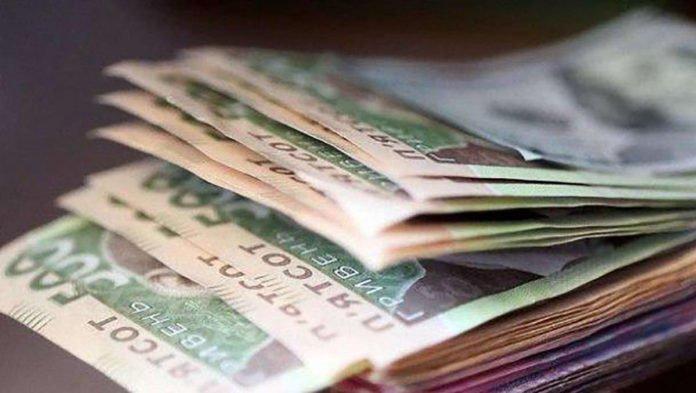 З 1 липня деякі українці можуть розраховувати на 50% прибавки до зарплати - today.ua