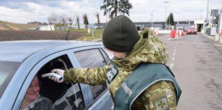 """""""Ориентируемся на Польшу"""": стало известно, когда Украина откроет границы - today.ua"""