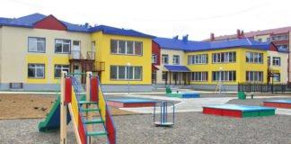 Ослабление карантина: в Кабмине рассказали, когда откроются детсады - today.ua