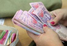 В Україні можуть суттєво підвищити рівень мінімальної зарплати та прожиткового мінімуму - today.ua