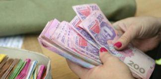 """В Україні можуть суттєво підвищити рівень мінімальної зарплати та прожиткового мінімуму"""" - today.ua"""