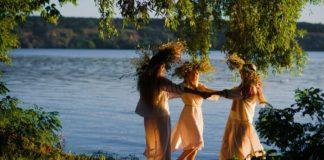 Свято 20 травня: обряди зцілення від хвороб і народні прикмети у день Купальниці - today.ua