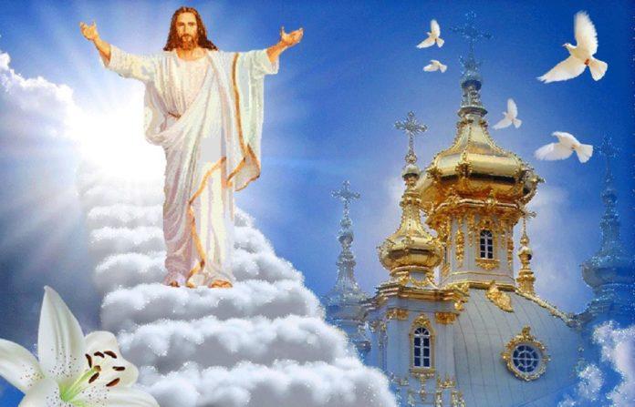 Вознесіння Господнє 2020: коли відзначається, що можна і що не можна робити в цей день - today.ua