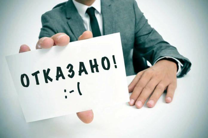 Як відмовити людині і не зіпсувати відносини: поради психотерапевтів - today.ua