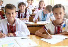 Школы будут работать по-новому: в МОН сделали важное для учителей и школьников заявление - today.ua