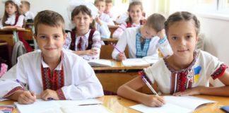 """Школи будуть працювати по-новому: в МОН зробили важливе для вчителів і школярів заяву"""" - today.ua"""