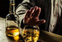 Яка доза алкоголю є безпечною для здоров'я людини? - today.ua