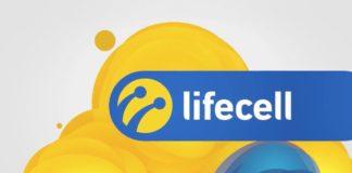 Lifecell запустил самый дешевый тарифный план в Украине: четыре безлимита за «копейки» - today.ua