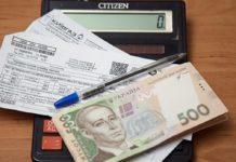 Украинцам разрешили не платить за коммуналку: как защитить свое право во время карантина - today.ua