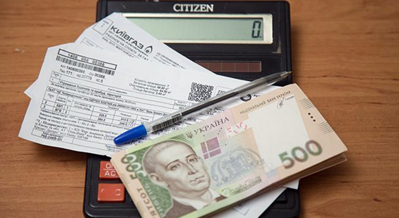 Українцям дозволили не платити за комуналку: як захистити своє право під час карантину - today.ua