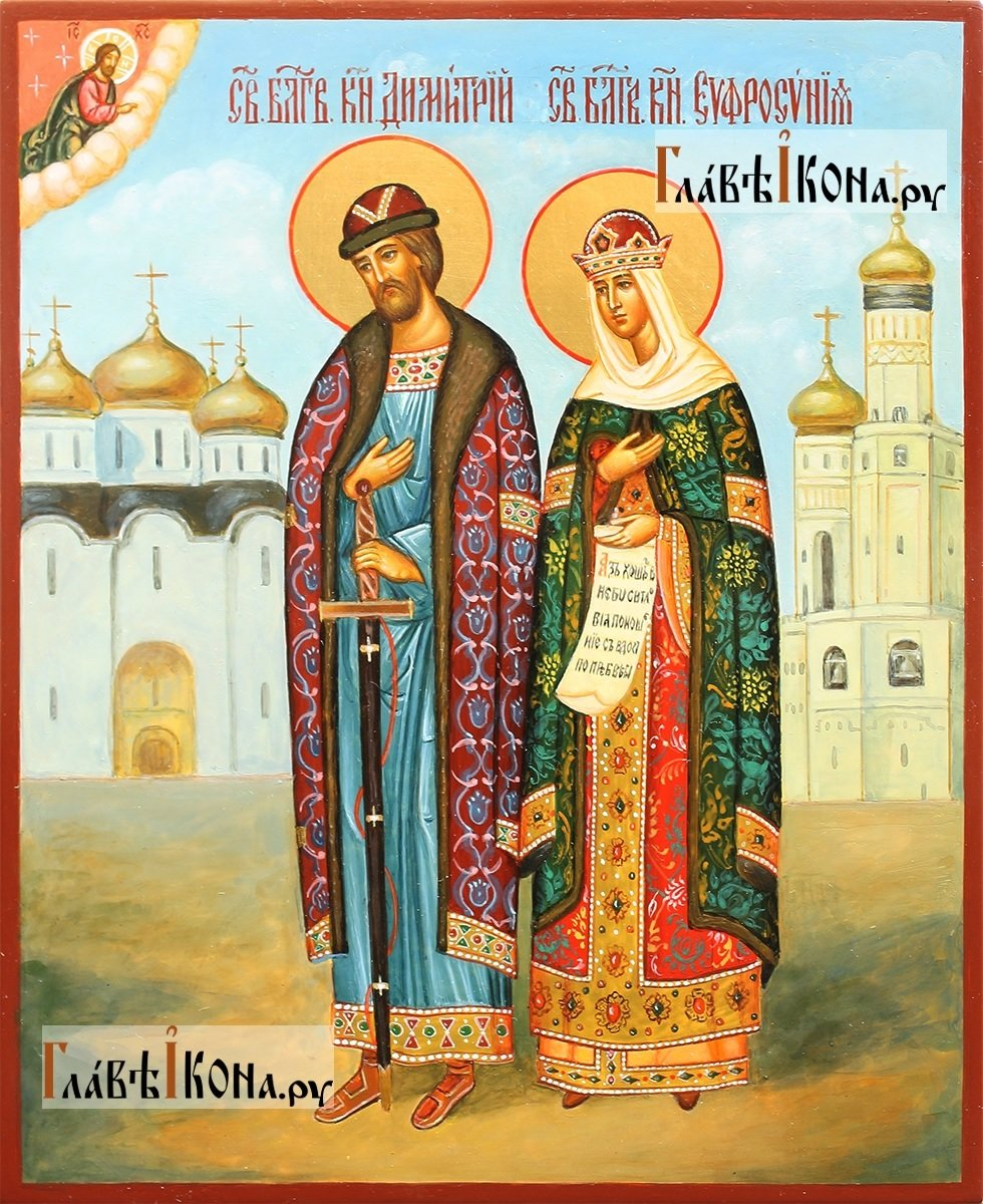 Свято 30 травня: у день Євдокії можна позбавитися від бідності та самотності