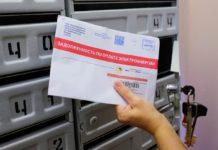 """В Україні введуть """"драконівські"""" покарання за борги по комунальним послугам - today.ua"""