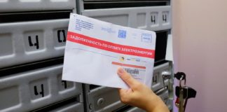 В Украине введут «драконовские» наказания за долги по коммунальным услугам - today.ua