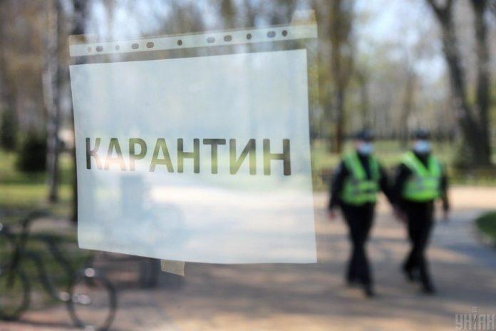 Карантин в Україні: майже половина регіонів виявились не готовими до другого етапу пом'якшень - today.ua
