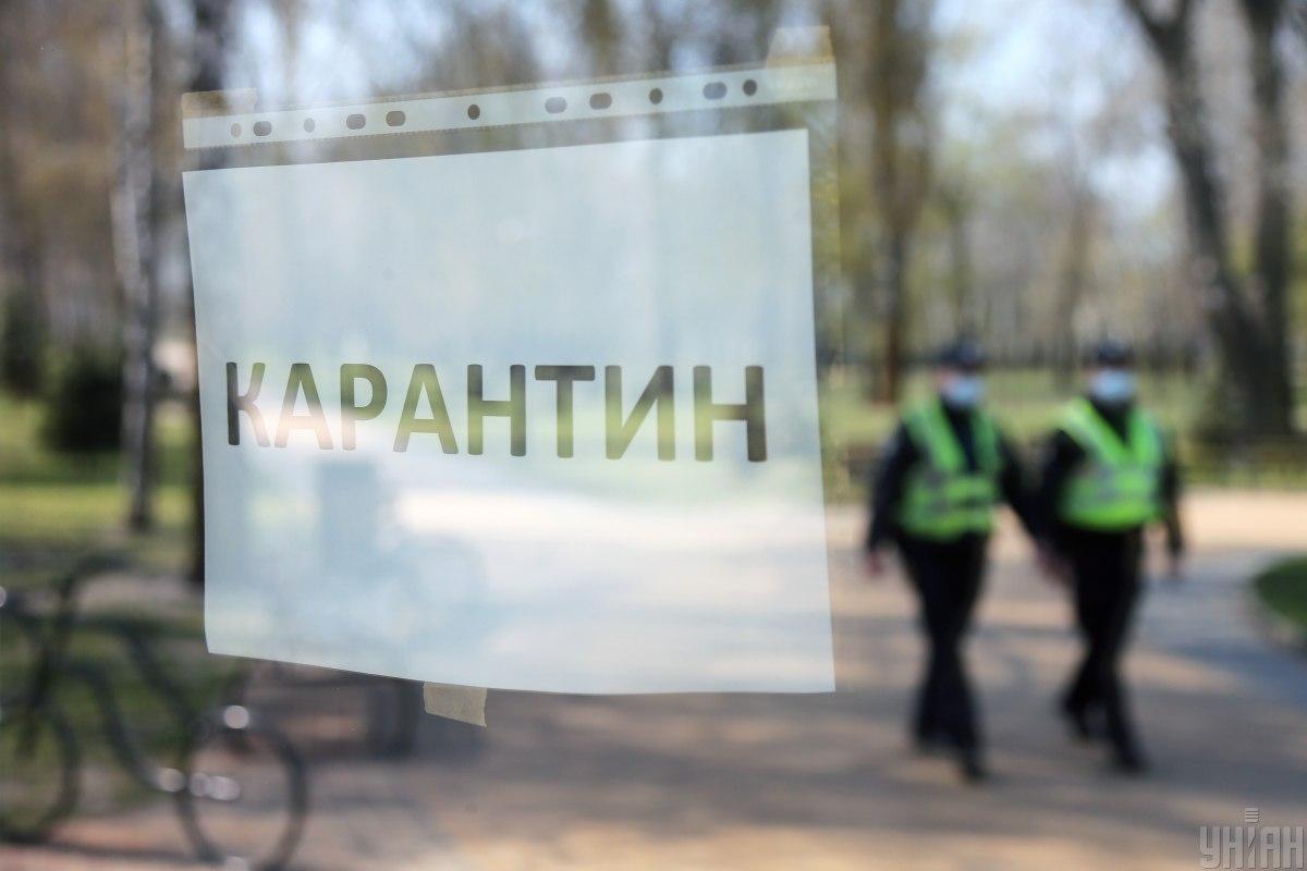 Карантин в Україні можуть продовжити до вересня - today.ua
