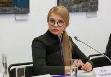"""Прогуляла засідання заради відпочинку: Тимошенко """"спіймали"""" в дорогому спа-готелі - today.ua"""