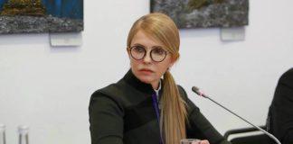 """Прогуляла засідання заради відпочинку: Тимошенко """"спіймали"""" в дорогому спа-готелі"""" - today.ua"""