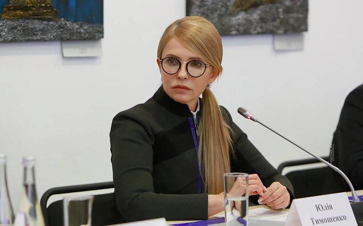 Компенсация за репрессии: Тимошенко получила от США 150 млн грн - today.ua