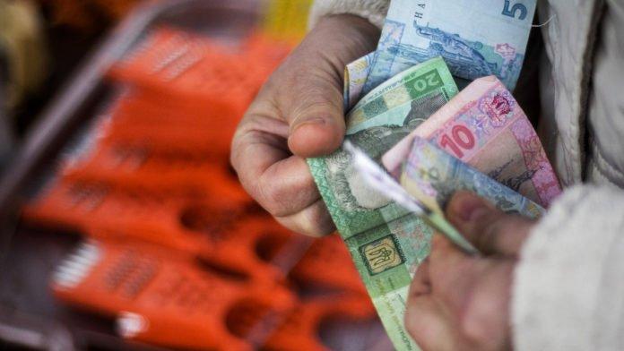 Пенсії в Україні: на кого чекають надбавки з 1 липня - today.ua