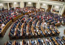 Рада проголосувала за обов'язкове масове тестування на коронавірус - today.ua